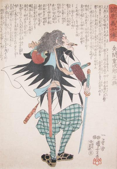 p765-kuniyoshi-yazama-jujiro-motooki-5427-1